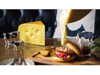 関西エリア初出店!テレビ・雑誌で話題のチーズ料理専門店『Cheese Cheers Cafe』が神戸・三宮にオープン