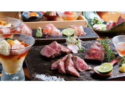 """""""京都和牛×日本酒×四季""""を嗜む『肉割烹 かぐら』東京・有楽町にグランドオープン"""