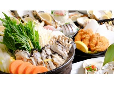 """牡蠣好きのための""""牡蠣尽くしコース""""!日本酒35種類飲み放題が楽しめて6,500円(税込)でご提供 『蔵よし』日本橋店"""