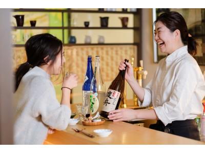 日本酒女子が一人でも安心して通える日本酒バー 唎酒師(ききざけし)の資格を持つ女将が出迎える『蔵よし 有楽町』