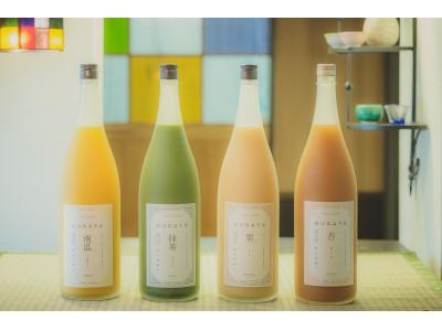 """和菓子のような""""甘酒カクテル""""で夜のお茶会を 和風リキュールを使った秋のデザートカクテル誕生 『日本酒バル 蔵のや』新橋店"""