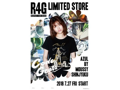 R4G(アールフォージー)LIMITED STORE OPEN!!
