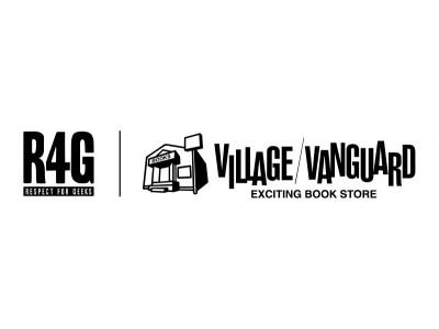 R4G(アールフォージー)POP-UP STOREをヴィレッジヴァンガード5店舗で取り扱い開始!!