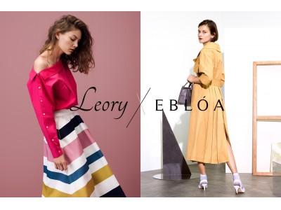 バロックジャパンリミテッドのトップインスタグラマー2名によるブランド「Leory x EBLÓA(レオリーエブロア)」伊勢丹新宿店本館で初のポップアップストアを開催
