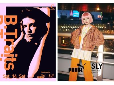 SLY(スライ)『PUMA』とのコラボレーションパーティを開催!