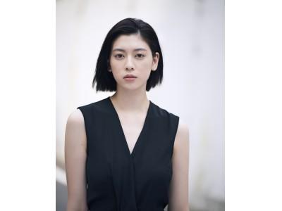 STACCATO(スタッカート)日本メディア初取材「ファッション通信」にてSTACCATO上海イベントを人気モデル三吉彩花さんがレポート
