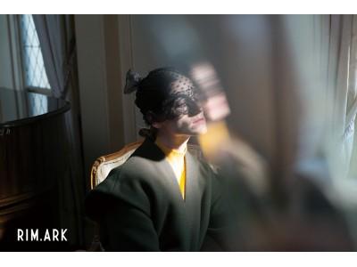 RIM.ARK(リムアーク)2019年11月1日(金)に渋谷の新たな商業施設 渋谷スクランブルスクエア4階 428-224内に登場