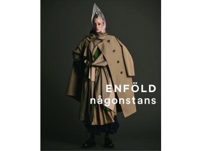 ENFOLD(エンフォルド)、nagonstans(ナゴンスタンス)初の複合店が渋谷パルコにオープン