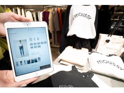 バロックジャパンリミテッドが自社ECサイト「SHEL'TTER WEB STORE」と店舗の連携を強化