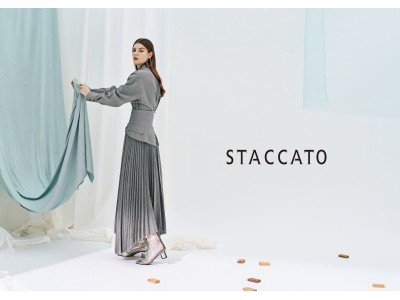 STACCATO(スタッカート)STACCATO 2020 SPRING COLLECTIONがスタート~自社ECにて返品送料無料キャンペーン開催中~