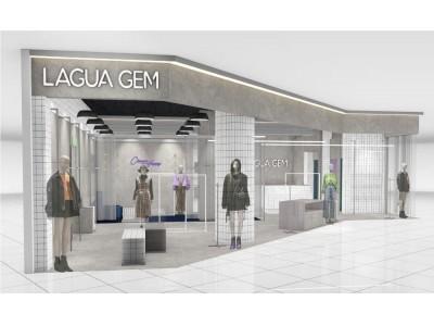 3月6日(金)LAGUA GEM(ラグア ジェム)大阪 梅田HEP FIVEに待望の第2号店をオープン!