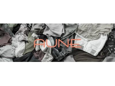 バロックジャパンリミテッドがアパレルサスティナビリティの新たなプラットフォーム「AUNE」をローンチ