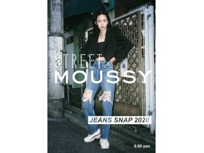 STREET(ストリート)×MOUSSY(マウジー)総勢約180名を掲載するストリートスナップ プレミアム号を本日創刊!