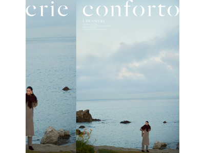 """バロックジャパンリミテッドより、大人の女性へ寄り添う、""""心地よさ""""を提案する「crie conforto (クリー コンフォルト)」がデビュー"""