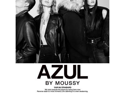 「AZUL BY MOUSSY(アズール バイ マウジー)」が時代の流れを汲み、ブランドアイデンティティーをリニューアル。環境に配慮した取り組みも。