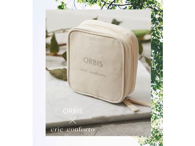 バロックジャパンリミテッド「crie conforto (クリー コンフォルト)」が、「ORBIS(オルビス)」とのコラボレーションポーチをノベルティとしてプレゼント