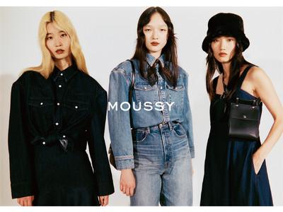 MOUSSY(マウジー)環境や生産者にスポットを当てた新たな取り組みOrganic Cotton Denim Collectionをリリース