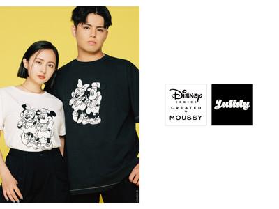 MOUSSY(マウジー)スペシャルコレクション「Disney SERIES CREATED by MOUSSY」よりYouTuber「JULIDY(ジュリディ)」コレクションを発売!