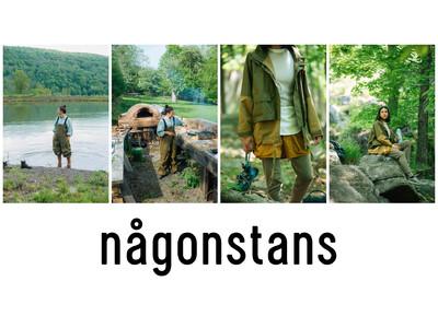 nagonstans(ナゴンスタンス)ファッションの視点からアウトドアシーンを捉えた2021 Pre Fallコレクションを発表