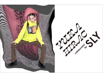 SLY(スライ)メイクアップアーティスト・YUKA HIRAC氏とのコラボレーションアイテムを発売