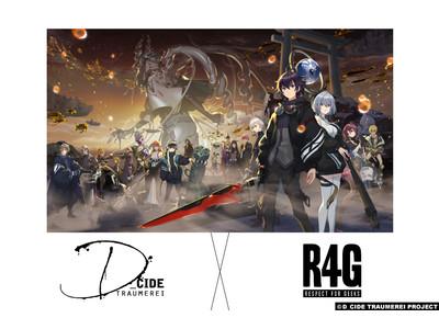 R4G(アールフォージー)よりスマホ向けゲームアプリ『D_CIDE TRAUMEREI/ディーサイドトロイメライ』コラボ商品発売が決定!