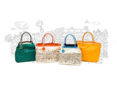 Felisi(フェリージ)が創業45周年を記念し、6/1(金)より、「30通り」のカラーバリエーションのバッグを、「30週連続」で発売!