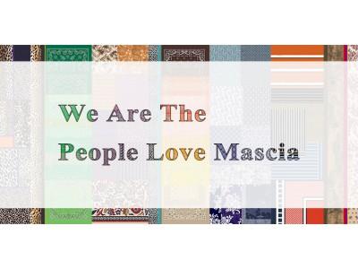 UNITED ARROWS 栗野宏文氏らが、Pierre-Louis Masciaの魅力について語るWEBコンテンツ【We Are The People Love Mascia】連載スタート。