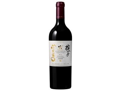 伊勢志摩サミットにて世界が注目の日本ワイン「シャトー・メルシャン」を提供
