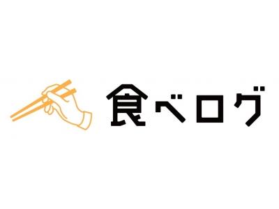 「エースコック」と「食べログ JAPAN RESTAURANT AWARD」受賞店舗、「スープはるさめ」シリーズでコラボ