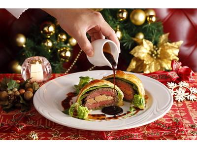 Go To 南国クリスマス!リゾートバカンスと聖夜ディナーを両方叶える欲張りコース登場