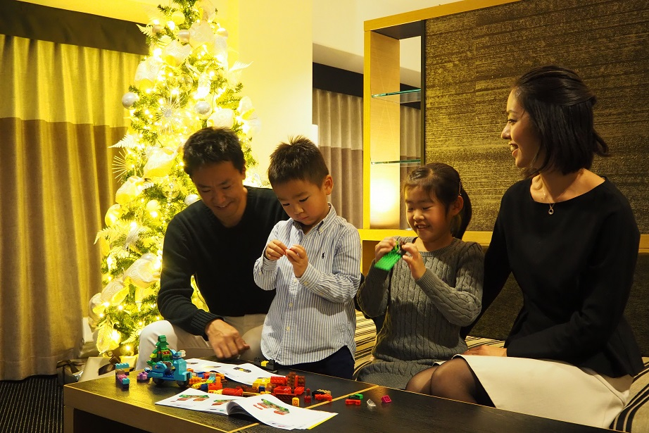 わが家はホテルでレゴ(R)三昧!お子さま朝食無料特典付、今年は家族でおこもりクリスマス!