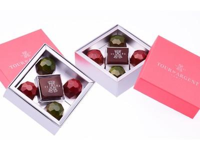 バレンタイン限定!グランメゾンの手作りショコラ、今年はデリバリーでお届けします!