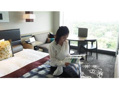 コロナ禍の「#ひとり時間」はホテルにお任せ!