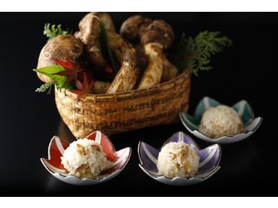 松茸ご飯も食べ放題!? 満席御礼の栗スイーツビュッフェが、10月から拡張営業決定!