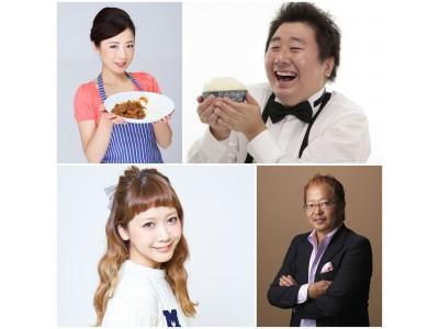 この夏ホテルニューオータニが『肉オータニ』に!? 夏の必食肉グルメを展望ビュッフェで堪能!