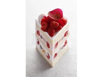 ホテルニューオータニ × ピエール・エルメ・パリの未知なる新作ケーキ!『エクストラスーパーイスパハンショートケーキ』登場!