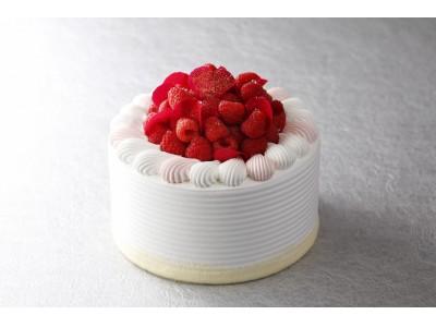 ピエール・エルメ・パリ × ホテルニューオータニ!最強コラボのクリスマスケーキ