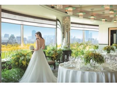 """ホテル全館あげてのウエディングフェア開催! """"家族になる幸せ""""をテーマに、結婚式を迎える楽しさをまるごと体感!"""