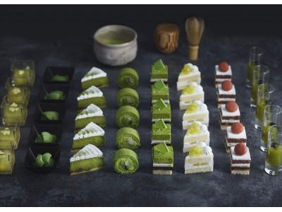 新緑の季節は新茶の季節「宇治抹茶」ビュッフェ始めます。