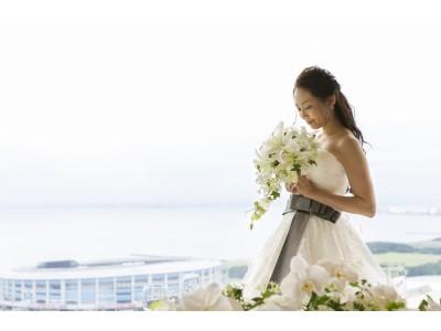 開業26周年記念 ふたりで叶える26万円の結婚式