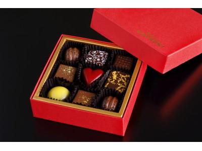 """バレンタインに大人のための""""ご褒美スイーツ""""をお届け。特別な日にふさわしい、プレミアムショコラをご堪能あれ。"""
