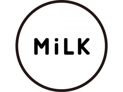 VELLが、モノを軸としたD2C型レビューメディア「MiLK」を配信スタート