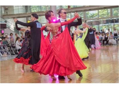 『全日本ブラインドダンス選手権大会』2019年8月25日(日)開催!