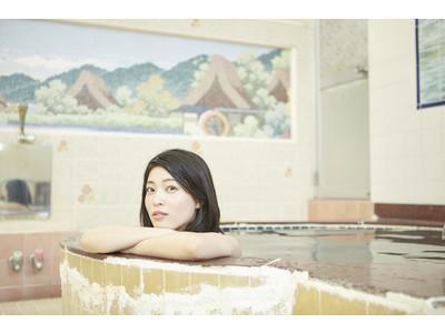 【冬から春は、お尻代謝低下注意報】温泉で他人のお尻チェックする女性は6割越え「まるごと美尻育成コース」のご紹介