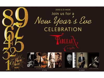 【12/31-1/1】「Tableaux New Year's Eve CELEBRATION 」開催