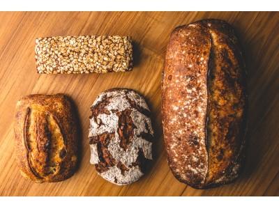 【新店】 自家製酵母で焼く「BARTIZAN Bakery & Cafe」 8月20日(火)浜松町にグランドオープン!!