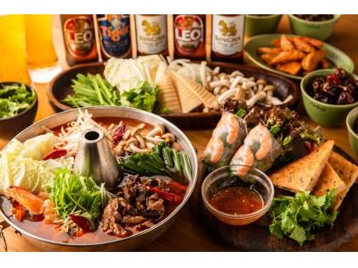 【冬季限定】火鍋パーティープラン、モンスーンカフェ4店舗で提供開始