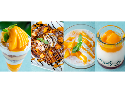 【夏季限定】今年はフレッシュな美味しさがさらにUP!個性派マンゴースイーツ4品の競演「マンゴーフェア2021」開始!! 5/17(月)~