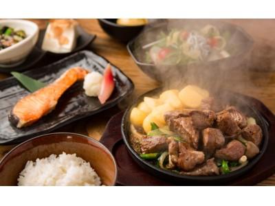 【ムスリムフレンドリー対応拡大】権八 浅草にて、ハラール神戸牛を使用したステーキや牛しぐれめしを販売開始 天ぷらや手巻きすしを含む豪華なコースも