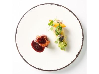 初夏を彩るサマーロッシーニコースが登場!旬の食材と贅沢な牛フィレ肉とフォアグラのロッシーニを堪能